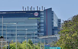 欧盟准备钜资 拟向台积电招商