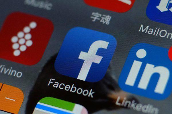 中國是數字經濟第二大國 高調關注數字服務稅