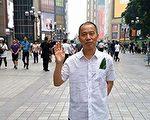 绿叶行动薛仁义出狱日 重庆多人被控制