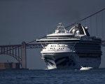 美邮轮最快7月中复航 旧金山港财政困境或缓解