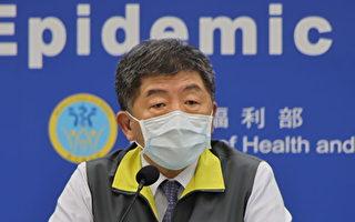 台灣增3例本土1感染源調查中 足跡公布