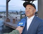 世界法輪大法日 海外民運人士向李洪志大師致敬