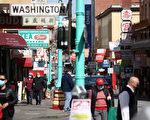 """旧金山进入""""黄色""""层级 室内活动人数增至50%"""