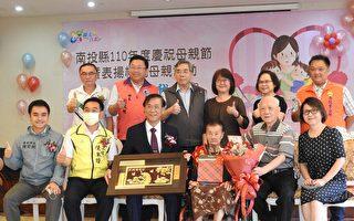 慶祝2021年母親節 南投表揚15位模範母親