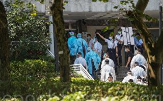 香港菲傭打疫苗後仍染變種病毒