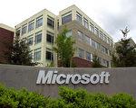 高科技公司硅谷扩张继续 周边地区也受益