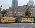 旧金山亚裔被袭击事件频发 联邦调查局加强宣导