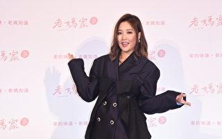 A-Lin演唱會「RoMADIW」疫情升溫延期