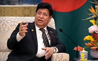 中共對孟加拉外交政策指手畫腳 遭強硬回嗆
