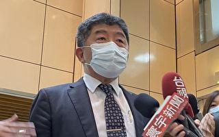 台湾单日增180例本土病例 双北三级警戒