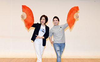 《超红》10周年特辑 于美人偕林乔安表演唱跳