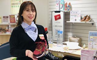 買鞋要注意 保健達人看這4點