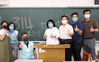 国中教育会考首 黄敏惠巡视考场防疫措施