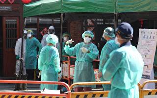 北市府发布退离医护征召令 已逾千人报名