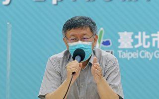 台北成立加强版专责防疫旅馆 收治无症状轻症患者