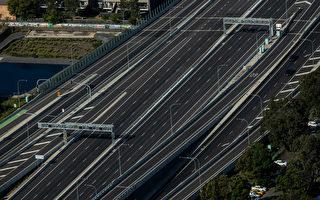 悉尼週末道路交通恢復疫情前擁堵狀況