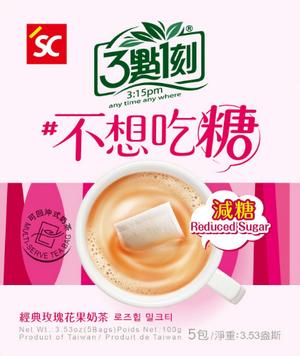 想喝奶茶可挑选减糖配方。