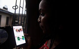 尼日利亚封推特 原因:一直逃避责任