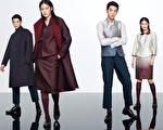 韓國推工作韓服 缺失傳統韻味引爭議