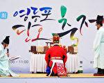 韓國首爾最大端午慶典 祭禮傳統表演祈平安