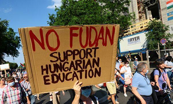 【名家專欄】匈牙利人民抗議本國建復旦分校