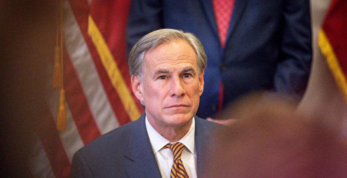 德州州長宣布斥資10億美元 自建邊境牆