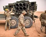 美台签4.36亿美元军购合约 提升台湾战力