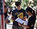 美媒揭密:中国私校与加州大学密切关系