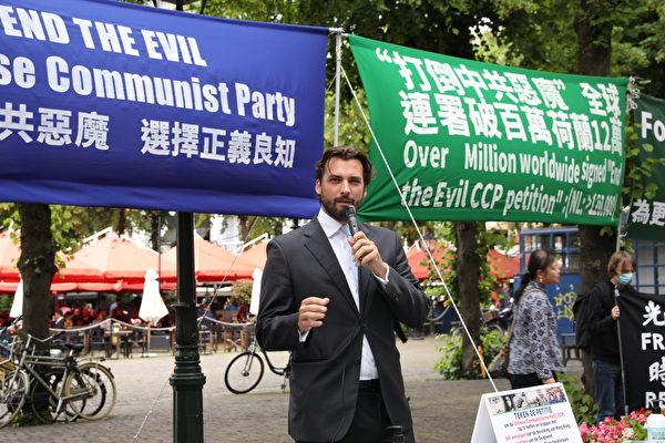 全球EndCCP簽名破百萬 荷蘭議員聲援