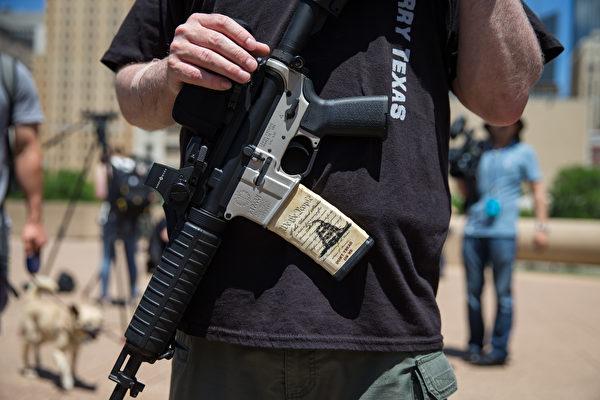 德州加入21州 要求最高法院保護第二修正案