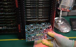 芯片荒 運輸難 導致灣區商品供不應求
