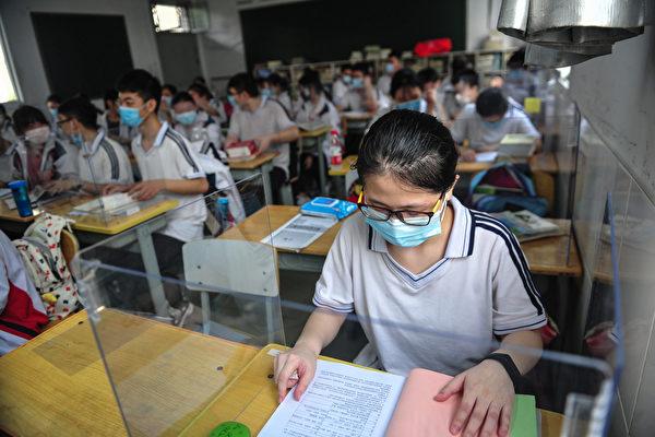 中共公布双减政策 美名嘴:党扼杀教育股