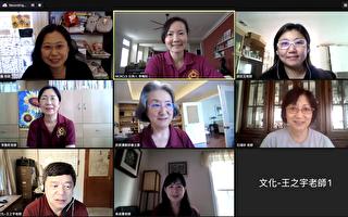 全美中文学校联合总会比赛 参加学生逾70名