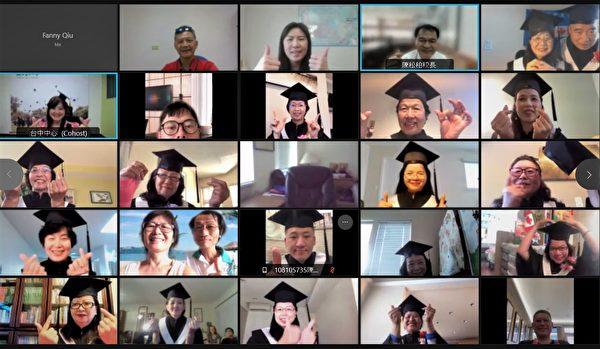 圖:祝賀30位學生完成學業,國立空中大學以視訊方式舉辦慶典。(空大提供)