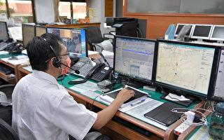 119行动报案APP上线 报案位置自动上传