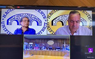 哈崗學區聽取民意 撤銷遊民中心決議