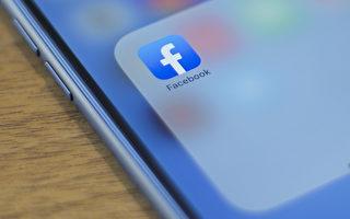 親共假帳號搞大外宣 被臉書推特等刪除