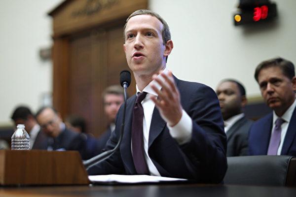 臉書股東:公司付$50億和解費 為扎克伯格免責