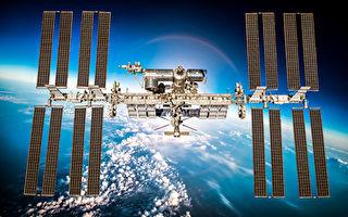 俄實驗艙發生意外事故 國際空間站短暫失控