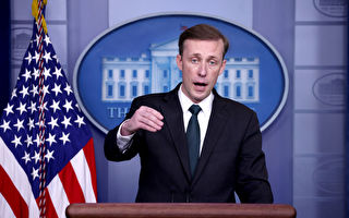 白宫:给阿富汗的美军装备 部分落塔利班手中