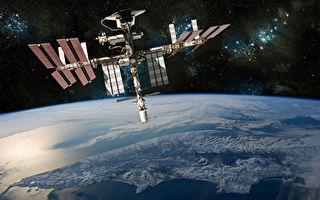 俄羅斯新發射的科學號實驗艙用來做什麼?