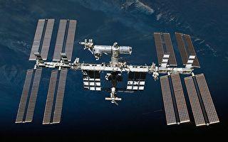 國際空間站壽命近尾聲 報廢工作由誰承擔?