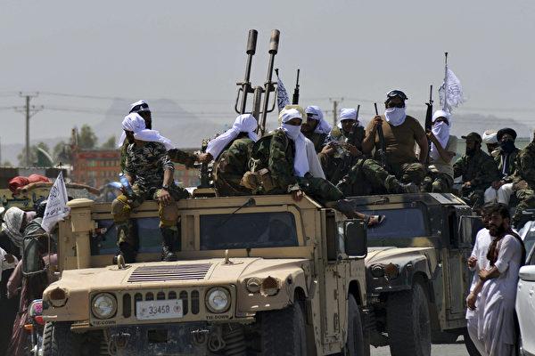 專家:中共對阿富汗的計劃可能遭到挫敗