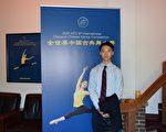 顶级赛事纯净美好 中国古典舞大赛观众深受启发