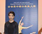 学舞之路似征途无悔 台湾选手获大赛优秀奖