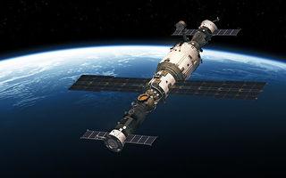 俄羅斯:空間站很快將「無法修復」
