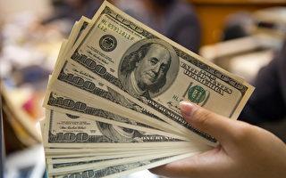 疫情之下 美國稅收出現44年來最大增長
