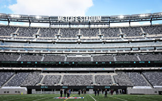 新澤西紐約力爭舉辦2026世界盃足球決賽