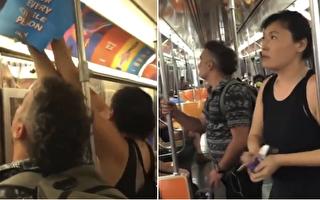 紐約亞裔女撕除地鐵左翼廣告 視頻熱傳