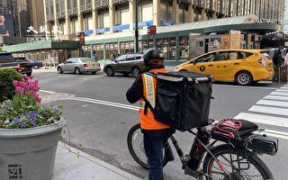 改善外賣郎待遇 紐約市議會通過一攬子法案